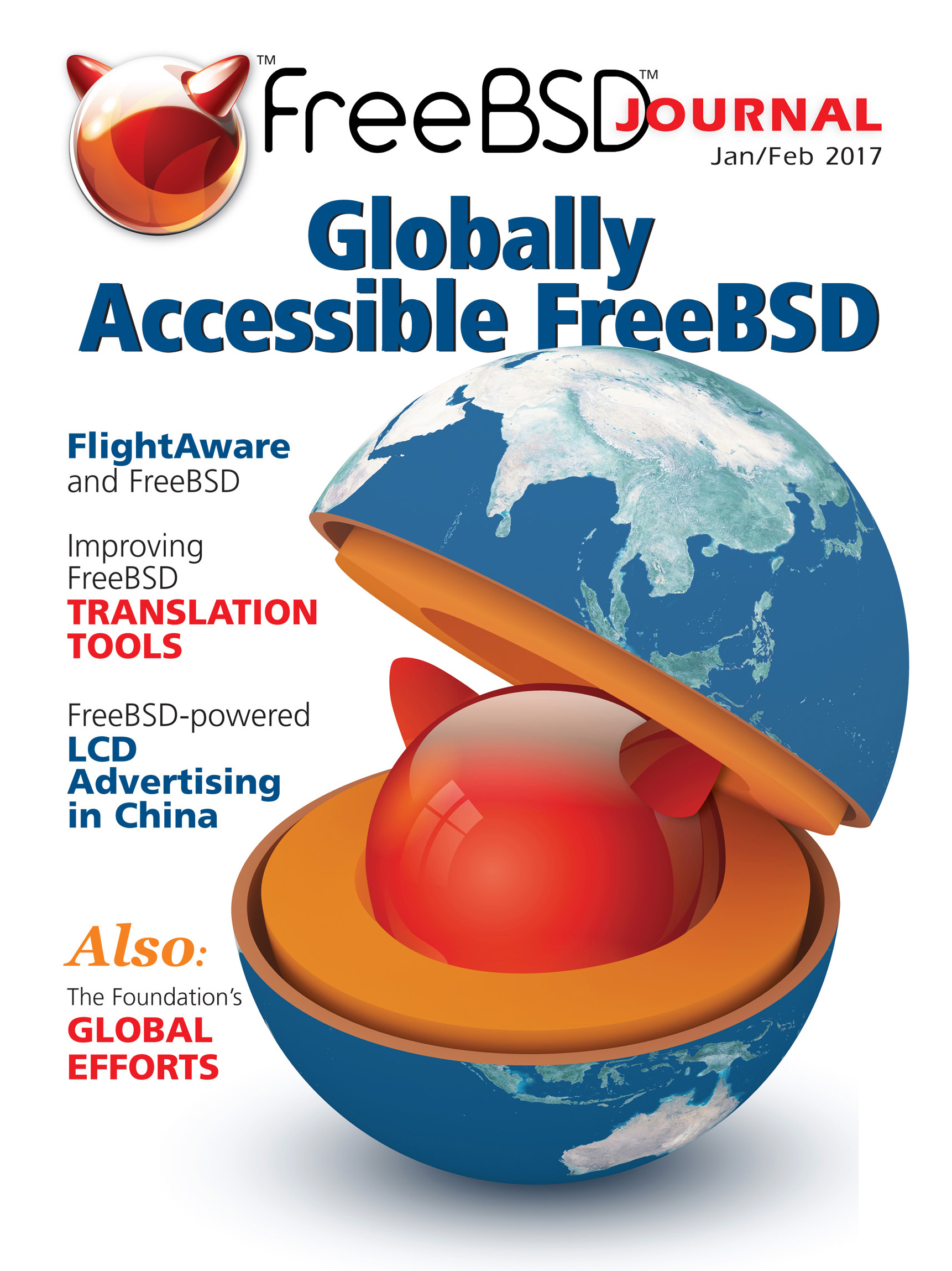 The Jan/Feb 2017 Issue of The FreeBSD Journal is Here